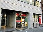 Osaka Edobori Post office.jpg