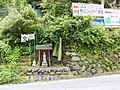 Otaki, Chichibu, Saitama Prefecture 369-1901, Japan - panoramio (2).jpg