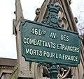Père-Lachaise - Division 46 - avenue des anciens combattants étrangers.jpg