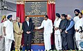 P. Chidambaram inaugurating the Integrated Check Post (ICP), at Attari in Punjab. The Union Minister for Commerce & Industry and Textiles, Shri Anand Sharma, the Commerce Minister of Pakistan.jpg