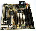 P5MVP3 motherboard + AMD K6-2 + fan + mem.jpg