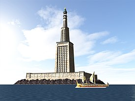 Image result for tower of alexandria