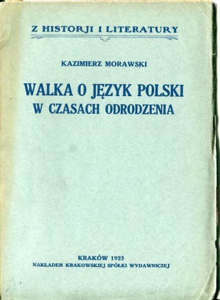 File:PL Walka o język polski w czasach Odrodzenia.djvu