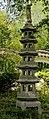 Pagoda. Locatie, Chinese tuin Het Verborgen Rijk van Ming in de (Hortus Haren Groningen) 01.JPG