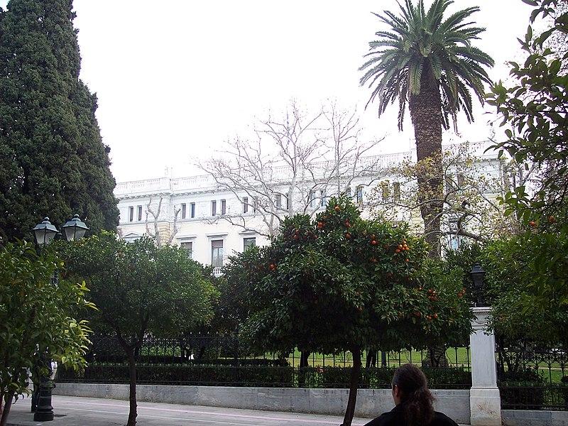 File:Palais présidentiel d'Athènes.jpg
