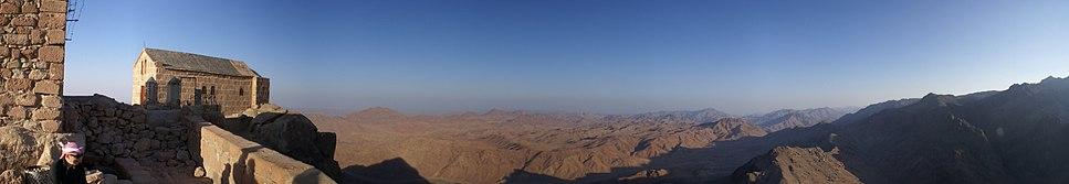 Panorama Mount Sinai south