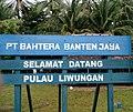 Papan nama pulau Liwungan.jpg