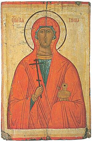 Paraskevi of Iconium - Image: Paraskeva (15th c, Vologda museum)