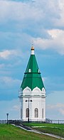 Paraskeva Friday's chapel Krasnoyarsk.jpg