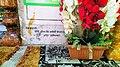 Parkash Asthan Gurdwara Beri Sahib Sialkot Punjab Pakistan.jpg