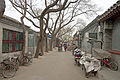 Parked bicycles on Fangzhuanchang Hutong, Beijing.jpg