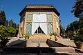Pars Museum -Iran-shiraz موزه پارس شیراز 04.jpg