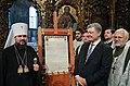 Participation of the President of Ukraine in the festive Christmas liturgy in Saint Sophia, Kiev 12.jpeg