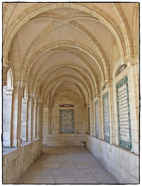 Pater Noster Chapel, Jerusalem, with multiple translations of