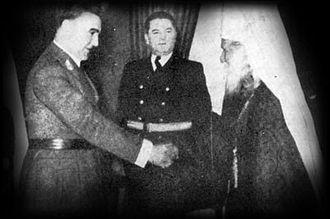 Germogen (Maximov) - Poglavnik Ante Pavelić, minister Andrija Artuković and Germogen (1942)