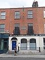 Pearse and Sons, Dublin.jpg