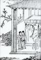 Peony Pavillion - Huan hun ji woodblock.png