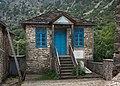 Pharmacy in the Zagoria region of Greece.jpg
