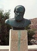 Pherecydes of Syros recent bust Syro208.jpg