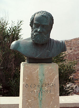 Pherecydes of Syros - Bust in Syros