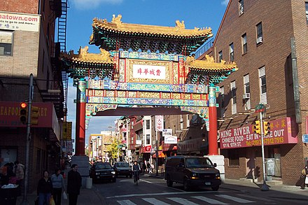 Restaurants and shops in Chinatown, Philadelphia