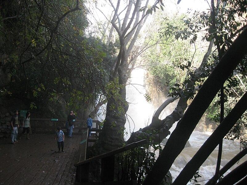 שמורת טבע בניאס