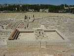 PikiWiki Israel 19484 Model of old Jerusalem and the second temple in Is.JPG