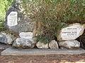 PikiWiki Israel 32197 Herzliya founders square.jpg