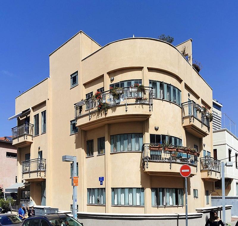 הבית בפינס 23 תל אביב