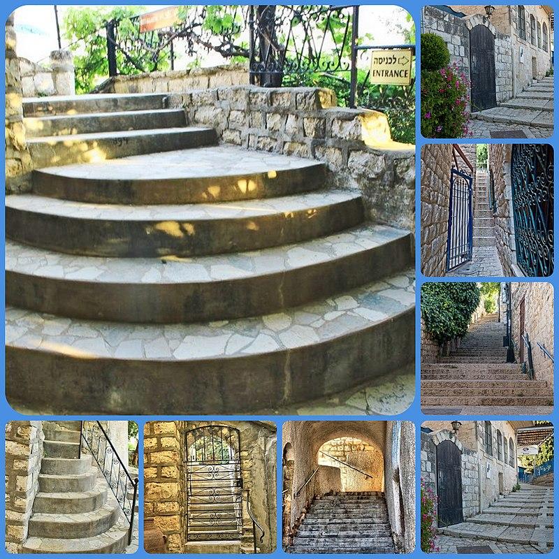 צפת העתיקה,מדרגות