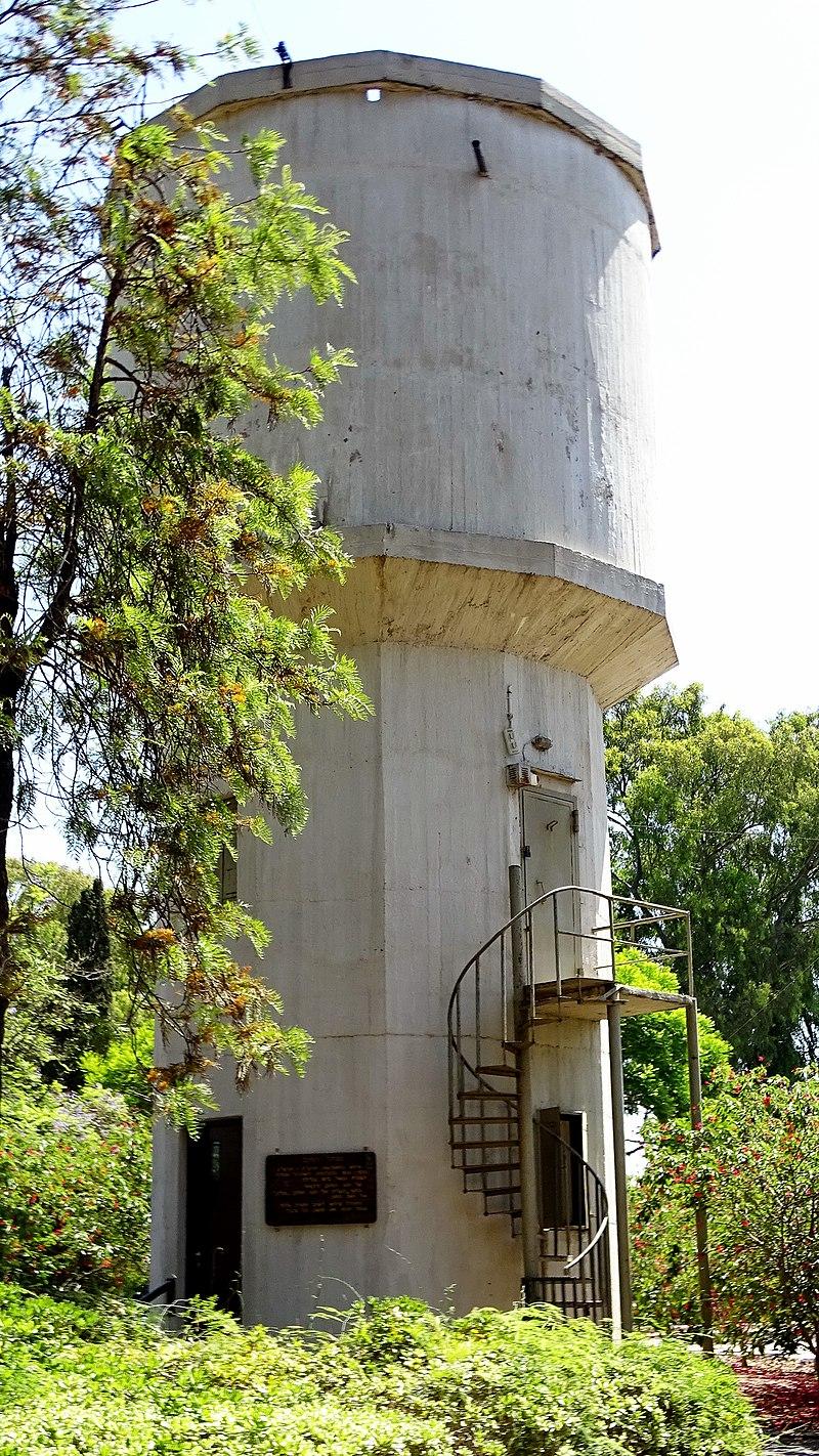 מגדל המים בקיבוץ רמת הכובש