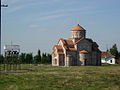 Plandište, Orthodox church.jpg