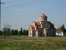 Plandište, Orthodox church.jpg