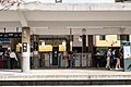 Platform 3, TRA Ruifang Station 20170107.jpg