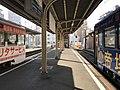 Platform of Ebisucho Station (Hankai Line).jpg