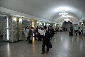Ponghwa Station. Pyongyang Metro, North Korea 01.jpg