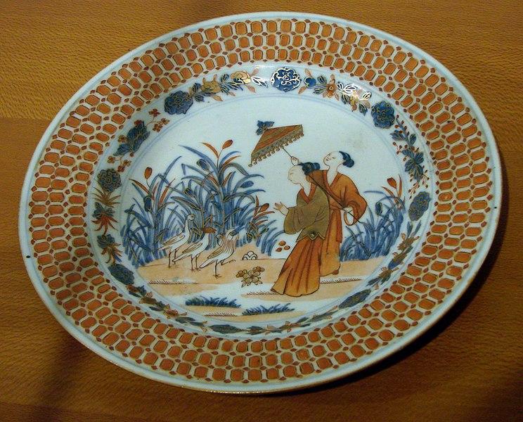 File:Porcelaine chinoise Guimet 291106.jpg