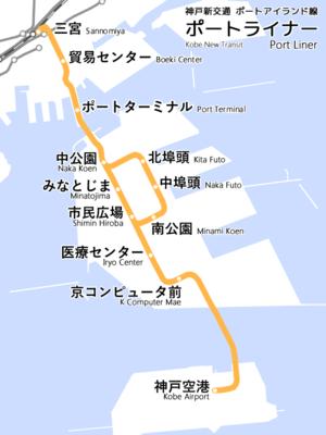 Port Island Line - Image: Port Liner Map