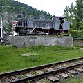 Porter-locomotive-borjomi-bakuriani-kukushka-line.jpg