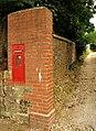 Post box, Honiton - geograph.org.uk - 903958.jpg