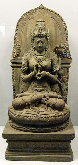 Archaeology of Indonesia - Image: Prajnaparamita Java Front