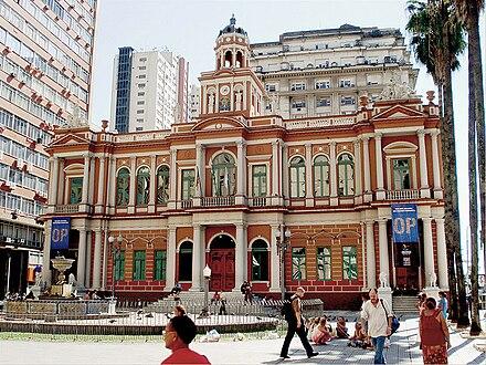 Porto Alegre City Hall