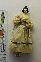 Pretty little China doll (26061823245).jpg