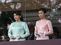 Princess Mako and Princess Kako at the Tokyo Imperial Palace.jpg