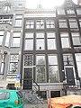 Prins Hendrikkade 125, Amsterdam.jpg