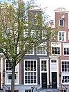 prinsengracht 833 across