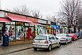 Pristina Bazaar February 2013 01.jpg