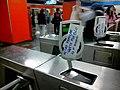 Protestas en el Metro de la Ciudad de México 2.jpg
