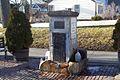 Pryor Avenue Iron Well.jpg