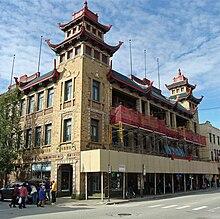 Pui Tak Center Wikipedia